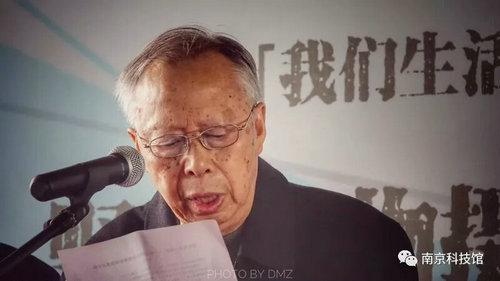 """""""我们生活在南京""""专家讲堂之《长江里的国宝——白鱀豚》主题讲座"""
